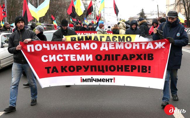 """Тимошенко закликає Раду створити тимчасову слідчу комісію з корупції в НАК """"Нафтогаз"""" - Цензор.НЕТ 9867"""
