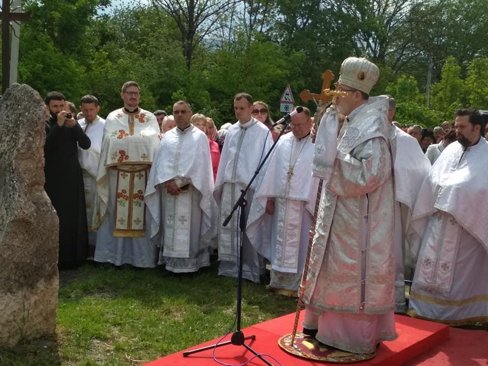 На Закарпатті відзначили 30-річчя виходу Мукачівської греко-католицької єпархії з підпілля