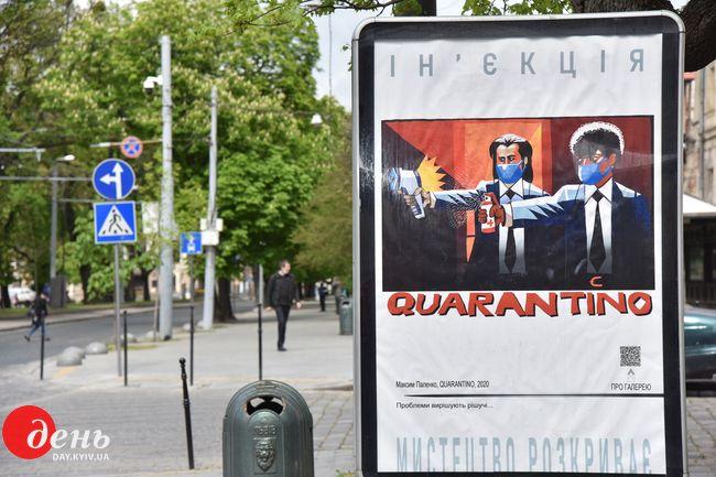 У Львові створили вуличну галерею з картинами на сітілайтах