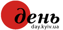 http://www.day.kiev.ua/sites/default/files/logo_1.jpg