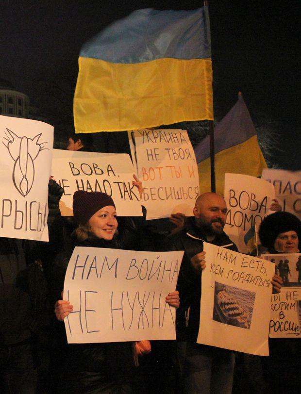 Україна Єдина. Звернення Святослава Вакарчука -