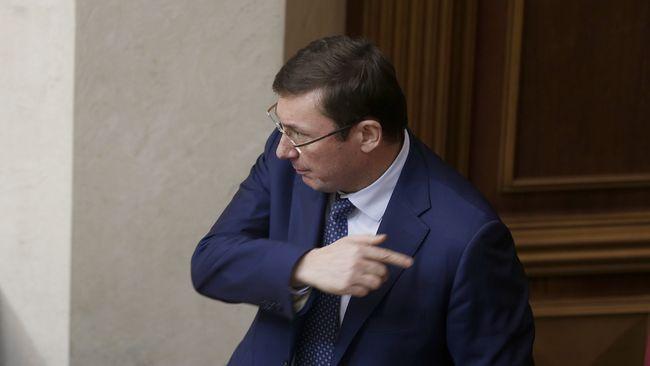 США помогли Украине найти похищенные $3 млрд