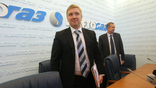 «Нафтогаз» заявил оботсутствии монополистов газа наукраинском рынке
