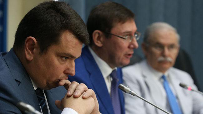 Генеральную прокуратуру Украины обвиняют вподрыве работы НАБУ