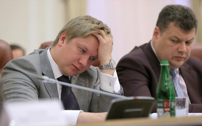 Генеральная прокуратура взялась расследовать правонарушения чиновников «Нафтогаза»