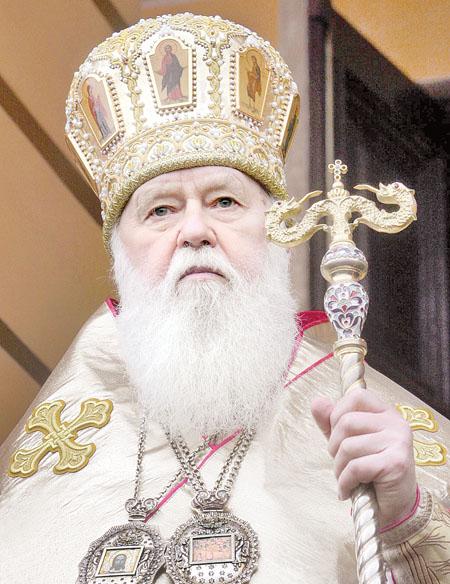 PATRIARCH FILARET OF THE UKRAINIAN ORTHODOX CHURCH (KYIV PATRIARCHATE) . http://day.kyiv.ua/