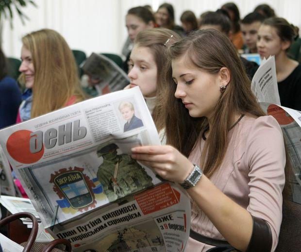 популяризация чтения в прессе действия
