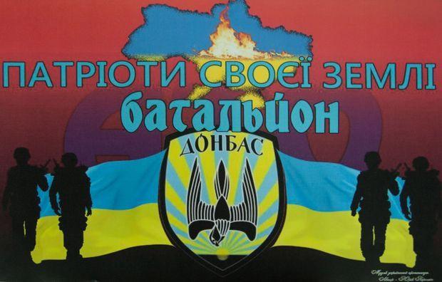 how to join ukrainian volunteer battalion