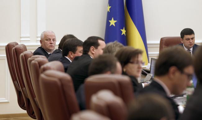МЭРТ: Прогноз роста ВВП Украины на 2017г. понижен