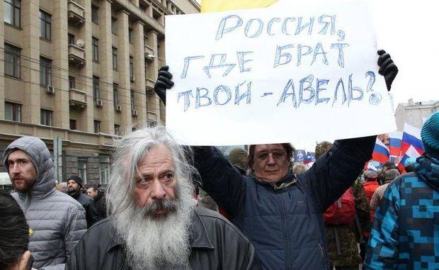 """Террористы перебросили в Донецк два танковых и несколько """"пехотных"""" подразделений, - ИС - Цензор.НЕТ 9153"""