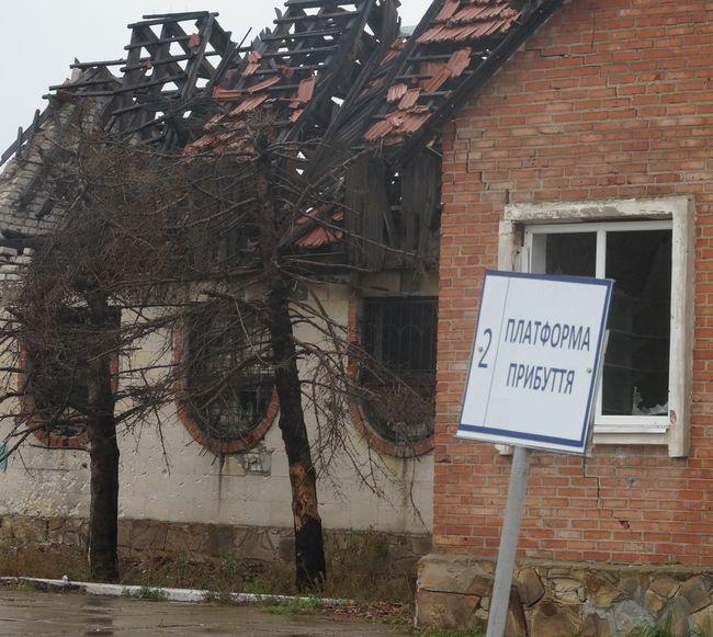 «Повернули Станицю, повернемо і Луганськ»