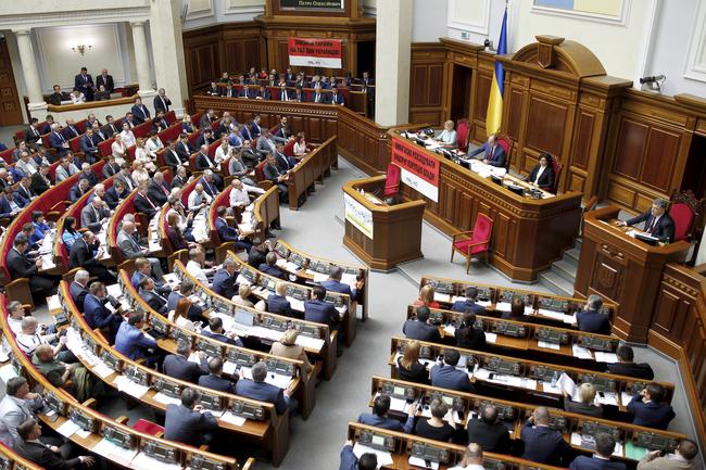 Рада предложила Порошенко поменять статус Крыма