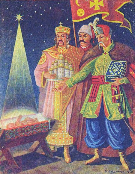 Christmas cards in ukraine the day newspaper vasyl diadyniuks three kings 1940s photo replica from the album ukrainian christmastide greeting cards photo replica provided by the author m4hsunfo