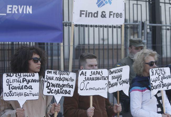 Пропавший навъезде вКрым харьковчанин найден вСИЗО