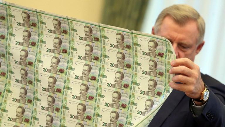 Нацбанк ввел вобращение новые 20 грн