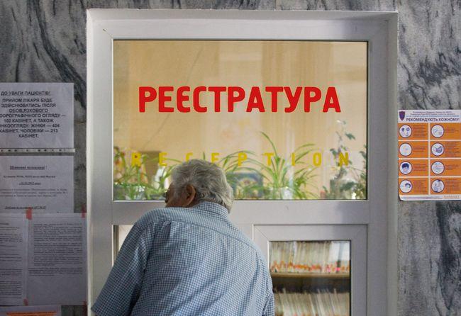За любого пациента медсотруднику будут платить 210 грн