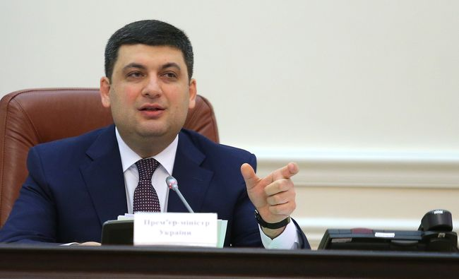 Минским соглашениям альтернативы нет— Украинский премьер