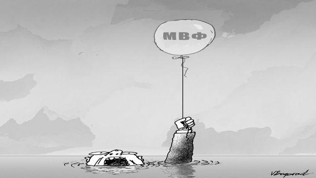 МВФ определится сдатой совещания поУкраине после доработки меморандума осотрудничестве