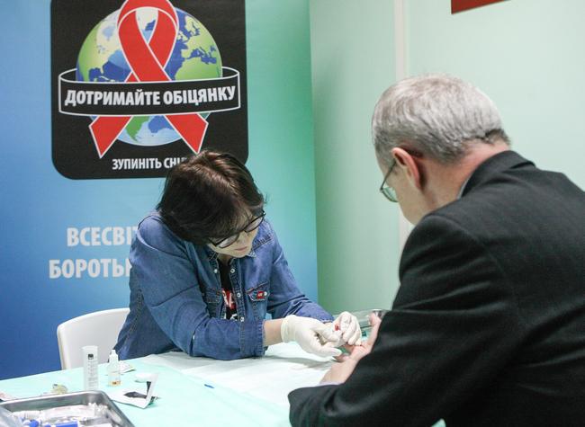 ВКиеве открыли центр бесплатной ВИЧ-диагностики
