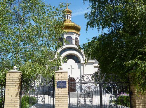 Церковь гомосексуалистов макеевка