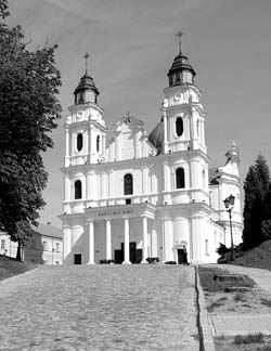 Radom Roman Catholic Church Books, 1587-1966 — #Polish, #Genealogy,  #Stanczyk | Stanczyk - Internet Muse™
