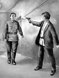 Картинки по запросу убийство кирова