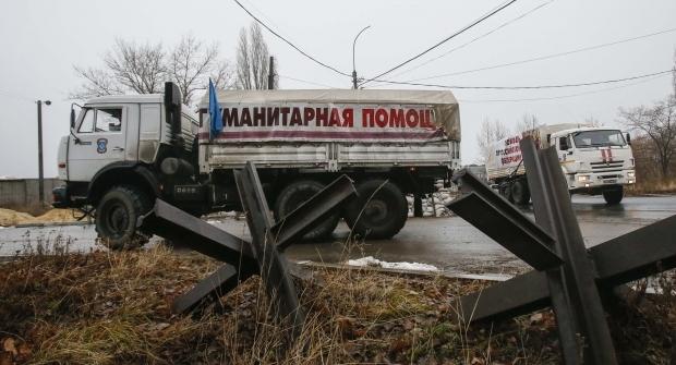 Розвідка: уросійському гумконвої знаходились технічні засоби розвідки тарадіостанції
