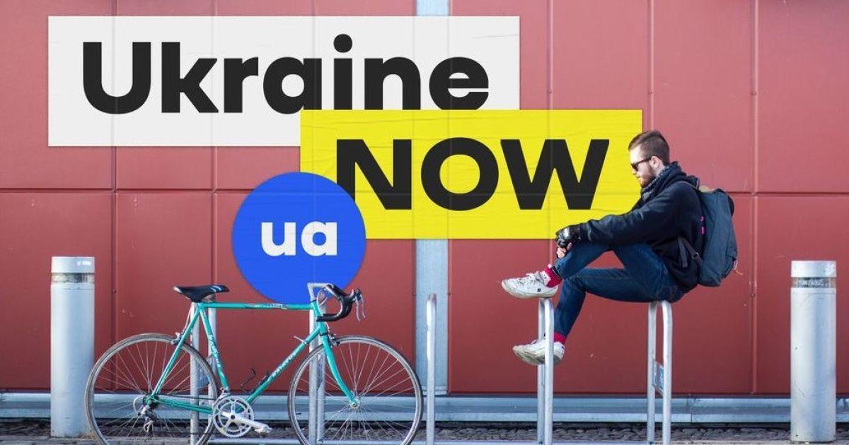 Український бренд