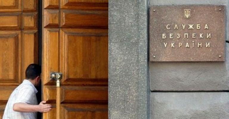 СБУ обвинила интернет-провайдера всепаратизме