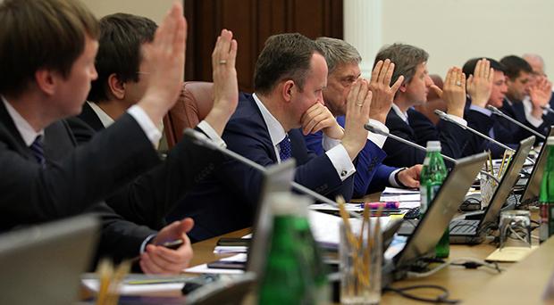 Кабмин утвердил распоряжение опрогнозах финансового иразвития