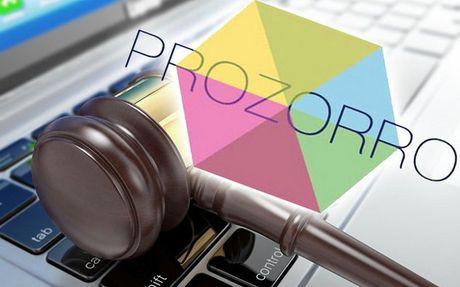 За рік роботи ProZorro заощадила понад 19 млрд грн держкоштів