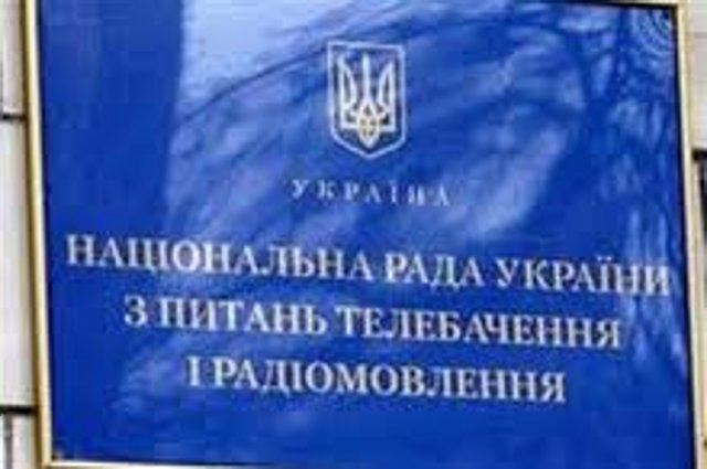 Нацсовет потелерадиовещанию запретил ретрансляцию 4 русских каналов
