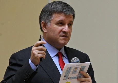 Аваков: «Переходный период всудебной реформе займет 5 лет»
