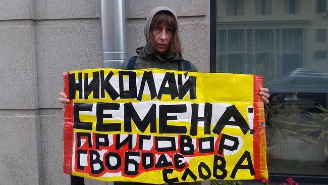 В российской столице активисты провели акцию вподдержку Семены, Чийгоза иУмерова