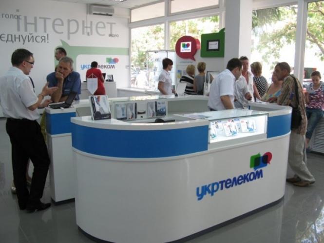 Украинцы будут платить больше зауслуги телефонной связи