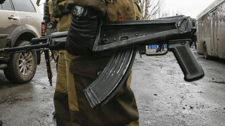 ВДонецкой области впроцессе бытового конфликта убит военнослужащий ВСУ