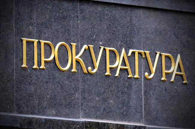 Прокуратура обжаловала освобождение осужденного заубийство Лозинского