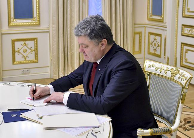 Порошенко подписал закон озапрете россиянам приватизировать госпредприятия вУкраинском государстве