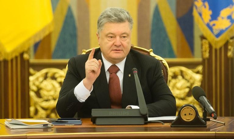 Порошенко запретил россиянам приватизировать учреждения вгосударстве Украина