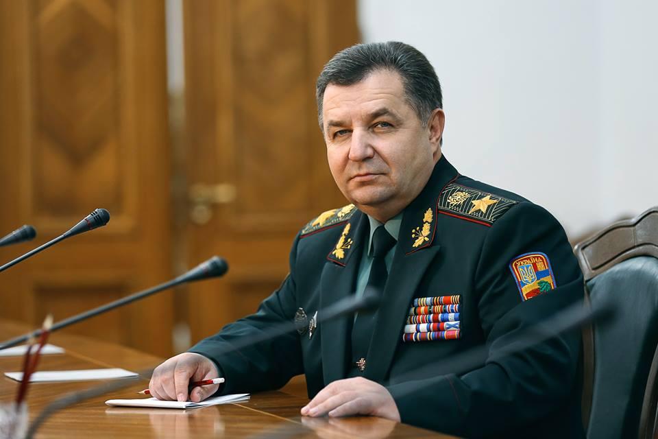Полторак объявил обобострении ситуации наДонбассе