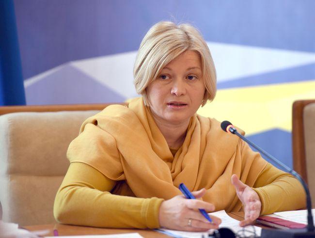 Геращенко: Киев готов обменять 23 россиян-«ихтамнетов» наукраинских заложников
