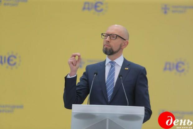 """Общественное движение """"Честно"""" назвало доноров Народного Фронта"""