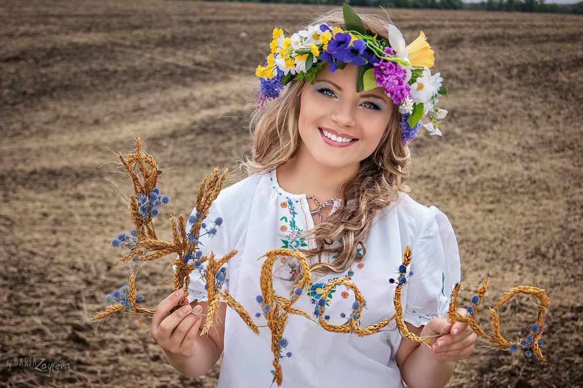 поиск красивые картинки про украину видно