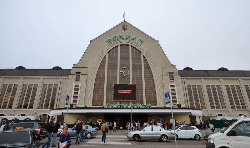 ВКиеве проинформировали озаминировании Центрального ж/д вокзала
