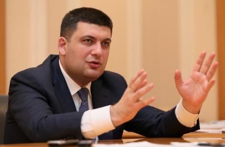 Гройсман сказал, когда украинские дороги выведут из«состояния комы»