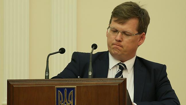 Украинским сельским жителям порекомендовали отказаться отгаза— Икизяк сойдет