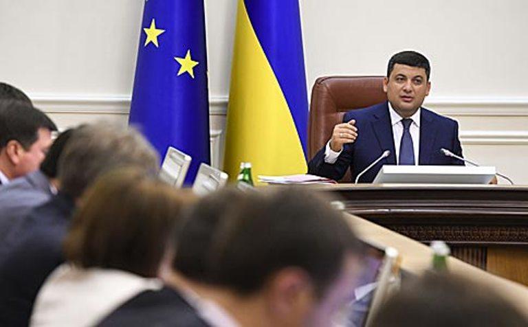 Руководство сегодня планирует одобрить законодательный проект оприватизации— В.Гройсман