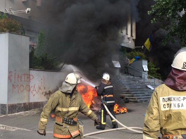 На «Интере» сообщили овооруженном нападении ипострадавших