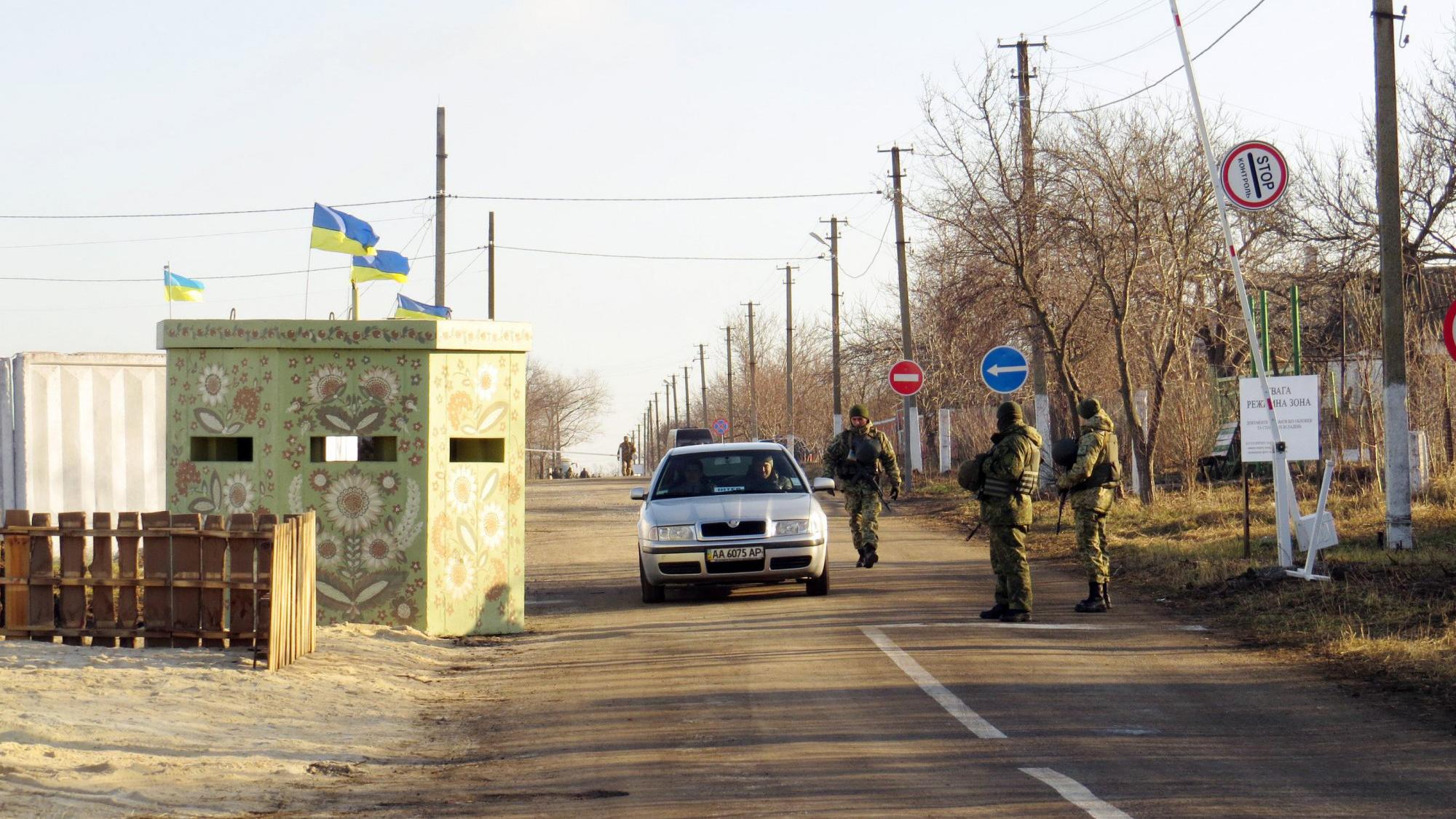 Погранслужба Украины сообщила , что КПП «Зайцево» возобновил работу