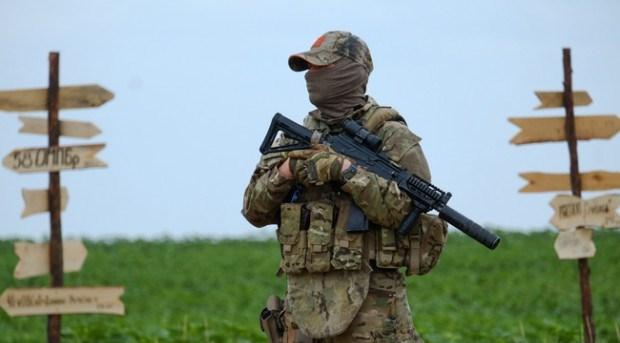 Украина усилит охрану награнице сПриднестровьем